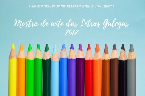 Mostra de Arte das Letras Galegas